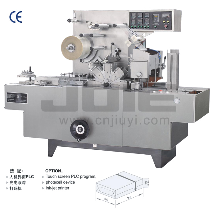 JE-2000A Overwrapping Machine